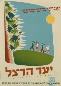 Herzl Forest Poster for the 50th Anniversary of the Jewish National Fund, 1954