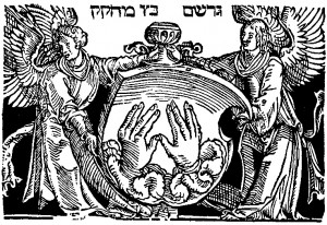 "A printer's mark of Gershom Bak of Prague. A book ""Sefer ha-magid"" published later in the printshop in Prague in 1675 is one of the books to be transferred to Special Collections and Archives"